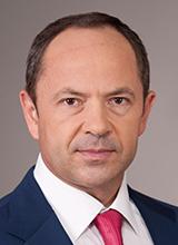 Тигипко Сергей Леонидович