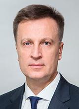 Наливайченко Валентин