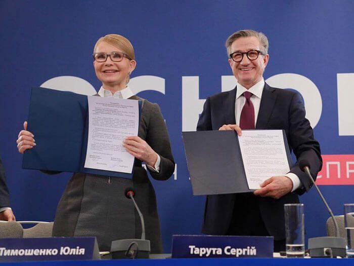 Тарута и Тимошенко объединяются